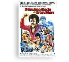 Bamboo Gods & Iron Men (Red) Canvas Print