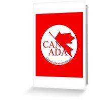 CA-NERV-A (alt ver.) Greeting Card