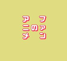 """Anime Fan"" sign in japanese (pink) by MonsterCrossing"
