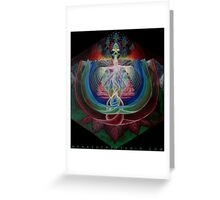 Light Flower Greeting Card