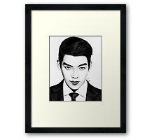 Woobin Framed Print