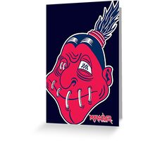 Cleveland Shruken Heads Greeting Card
