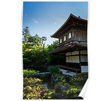 Ginkakuji Silver Pavilion Poster