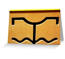 """Capital """"T"""" on Water Greeting Card"""