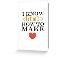 I know HTML Greeting Card