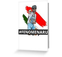 #FENOMENARU (1) Greeting Card
