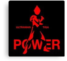 Ultraman Tiga - Power Type Canvas Print