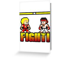 'FIGHT!' Greeting Card