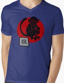 Year of The Monkey Chinese Zodiac Monkey Symbol T-Shirt