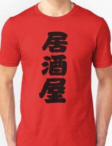 Izakaya T-Shirt