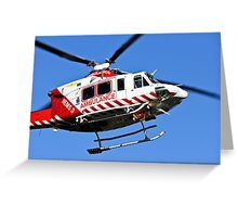 To the rescue. Greeting Card