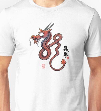 Red Dragon (T-Shirt) Unisex T-Shirt