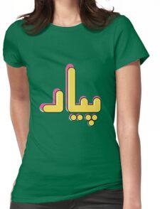 pyaar T-Shirt