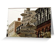 North End Arrows Greeting Card