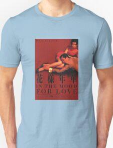 ITMFL T-Shirt