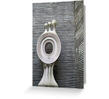 Stone Wall, Stone Sculpture Greeting Card