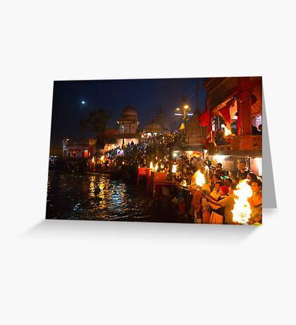 Arati to goddess Ganga at Haridwar Greeting Card