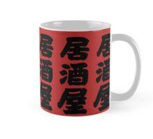 Izakaya Mug