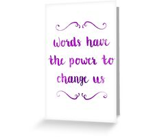The Infernal Devices Quote 2 Greeting Card