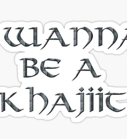 Khajiit Text Only Sticker