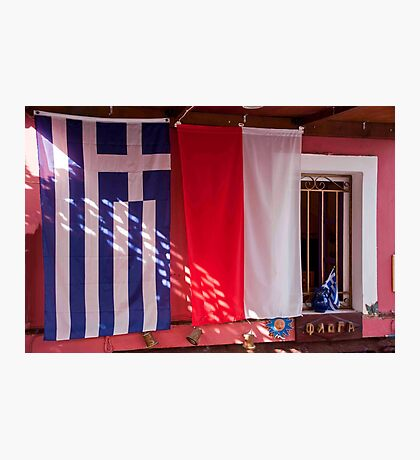 Greek Colors Photographic Print