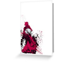 Techno Flamenco - Chill Out. WhiteNoise Greeting Card