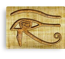 Eye of Prophecy Ancient Egyptian Papyrus Art Canvas Print