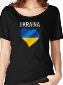 Ukraina - Ukrainian Flag Heart & Text - Metallic Women's Relaxed Fit T-Shirt