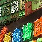 Hong Kong Signs by David Crausby