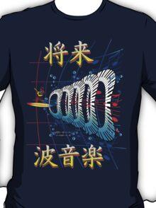 FUTURE SURF MUSIC T-Shirt