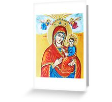 Virgin Mary with the Child Jesus  Greeting Card