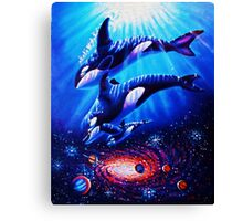 Children of the Stars - Planitoid Canvas Print