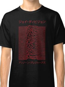 Joy Division - Unknown Pleasures - Japanese - Red Classic T-Shirt