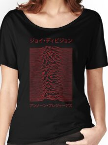 Joy Division - Unknown Pleasures - Japanese - Red Women's Relaxed Fit T-Shirt