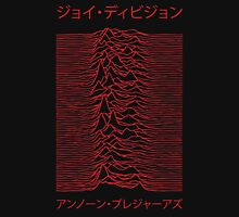 Joy Division - Unknown Pleasures - Japanese - Red Unisex T-Shirt