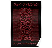 Joy Division - Unknown Pleasures - Japanese - Red Poster