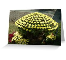 A beautiful yellow flower mushroom Greeting Card