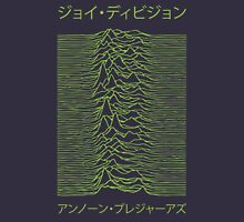 Joy Division - Unknown Pleasures - Japanese - Green Unisex T-Shirt