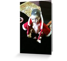 'difference' Greeting Card