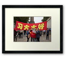 ladies take selfies in front of the Chinese banners in the mall during the state visit Framed Print