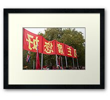 Chinese banners in the mall during the state visit Framed Print