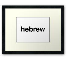 hebrew Framed Print
