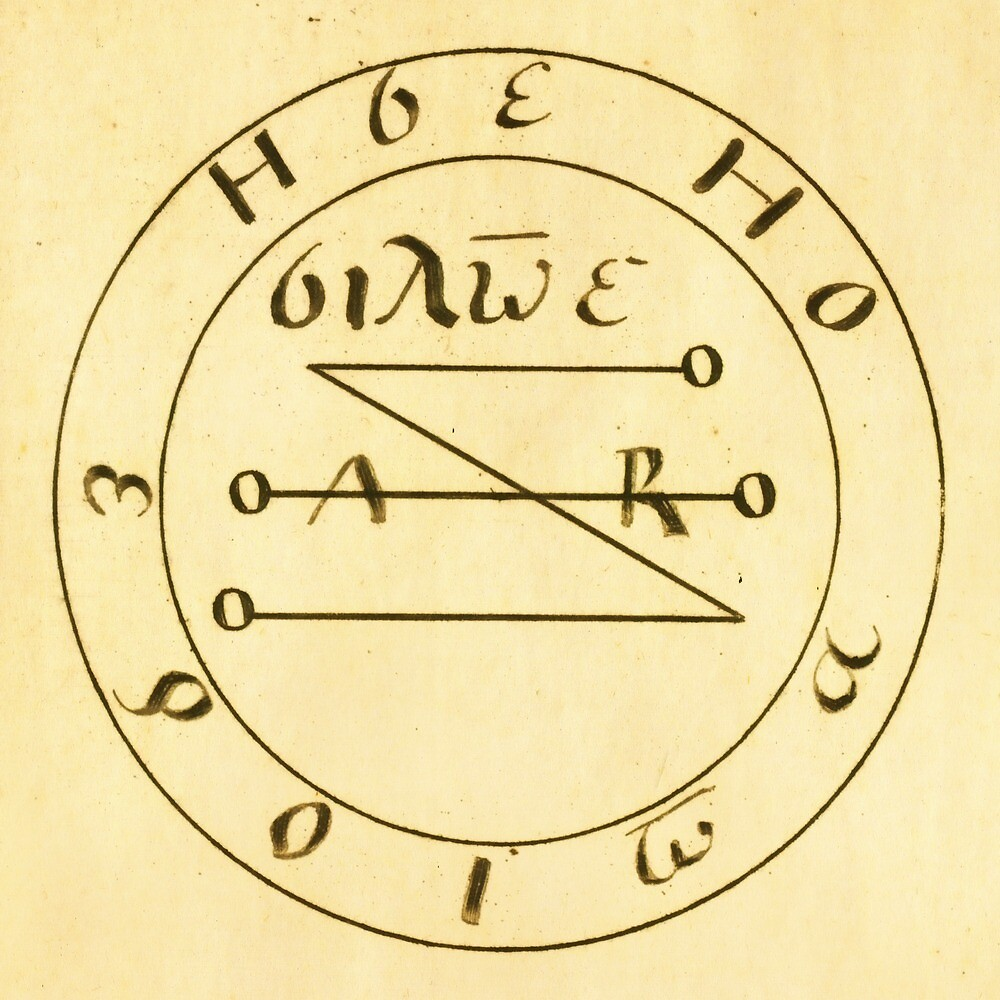 Medieval Alchemical Symbol by HumanlineImages