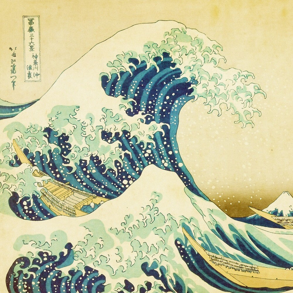 Detail from The Great Wave off Kanagawa by HumanlineImages