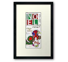 NOEL Christmas Card Framed Print