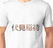 Fushimi Inari  Unisex T-Shirt