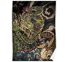 Japanese dragon and koi fish  Poster