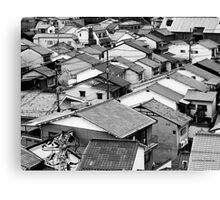 Japanese Residential Rooftops Canvas Print