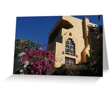 Architecture And Nature - Arquitectura Y Naturaleza Greeting Card