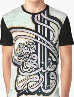 Wa eza mariztu fahowa yashfeen Graphic T-Shirt